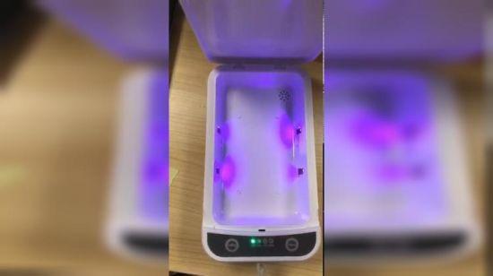 Sterilizator UV - výrobce - recenze - lékárna