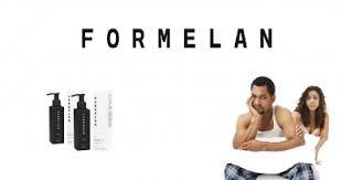 Formelan – Amazon – prodejna – složení