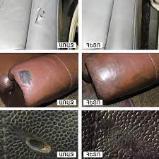Liquid Leather - výsledky - forum - recenze - diskuze